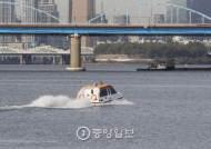[서소문 사진관] 세월호 참사로 중단된 한강 수상택시 운항재개