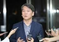 """안철수 """"도대체 이게 나라냐…박 대통령이 진실 밝혀야"""""""
