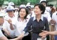 """""""힘들 때 도와준 인연"""" """"최순실, 대통령을 언니라 불러"""""""