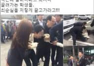 """박 대통령 참석 행사장에서 """"하야하라""""며 기습시위 20대 2명 연행"""
