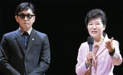 뮤지컬·체조·VR…차은택·미르 행사 챙긴 박 대통령