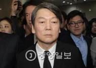 """안철수 """"박근혜 대통령은 즉각 물러나라"""""""