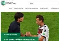 '월드컵 최다골' 독일 헤딩머신 클로제, 현역 은퇴