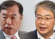 박근혜 대통령, 개각 단행...신임 총리에 김병준 국민대 교수