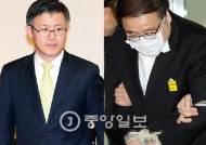 '기업 강제모금·靑 문건유출' 의혹 안종범·정호성 구속