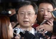 검찰 출석한 우병우, '최순실 사태' 질문에 답변 회피