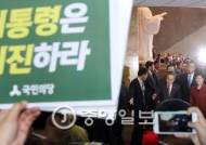 박 대통령, 정세균 국회의장 회동 10여 분만에 종료…야3당 '하야 피켓시위'