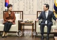 """박 대통령 """"국회가 총리 추천해주면 총리로 임명해 내각 통할하도록 할 것"""""""