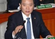"""김현웅 법무장관 """"최순실 재산, 불법이면 몰수"""""""
