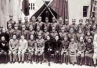 [커버스토리] 대한민국임시정부가 만든 광복군, 어떤 군대였을까