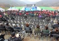 [르포] 박정희 탄생 99주년 맞춰 기념사업에 1000억원 투입 논란