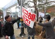 """[포토 사오정] 故 박정희 전 대통령 기념식…""""퇴진"""" """"꺼져라"""""""
