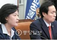 """""""우리가 최순실당이냐, 박근혜당이랑 뭐가 다르냐"""""""