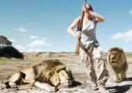 (영상) 사냥꾼에게 복수하는 사자