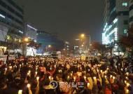 [4차 촛불집회] 대전·세종·충남에서도 '박근혜 하야' 촉구 촛불집회