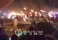 [4차 촛불집회] 95만 촛불…전국 각지서 들불처럼 일어난 민심