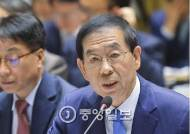 """박원순 시장 """"나라 이 지경인데…국무위원들 사퇴하라"""" 호통 뒤 국무회의 퇴장"""