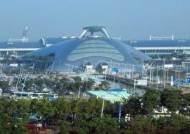 최고의 시설로 해외서 찬사 받고 있는 인천국제공항