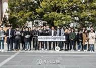 """""""윤동주 선배가 지금 우리 곁에 있다면"""" 日유학생 시국선언"""