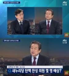 """김무성, 총선 불출마 선언 번복? """"대선 출마 안하니까…"""""""