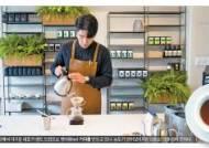 베를린·멜버른의 별난 커피 향, 서울 거리에 솔솔~