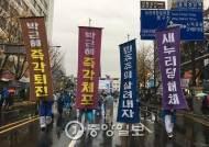 [5차 촛불집회] 지방에서도 박근혜 퇴진···50만명 참여