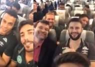 영상에 담긴 브라질 축구 선수들의 마지막 순간