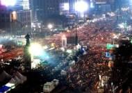 [6차 촛불집회] 탄핵안 처리 D-6…전국에서 6차 촛불집회 열려