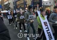 [6차 촛불집회] 광주 촛불집회 15만명…'박근혜·최순실 감옥' 등장
