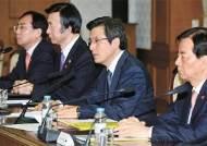 """황교안 """"경제는 유일호, 금융은 임종룡"""" 셀프 교통정리"""