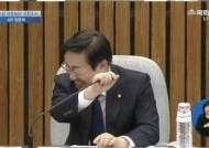 청문회 도중 빵 터진 박범계···이유는?