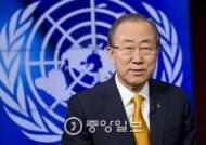 """반기문 """"한국 국민, 국가 리더십 신뢰 배신 당해""""…박근혜 작심 비판"""