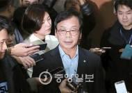 """우상호 """"위증 모의 의혹 이완영·이만희 국조특위서 빼자"""""""