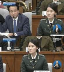 """[최순실 5차 청문회] 조여옥 대위 """"박 대통령 얼굴이나 목에 주사 놓은 적 없다"""""""