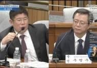 """""""최순실이 어떻게 알았을까?"""" 김경진 의원, 우병우에 '야자타임' 발언"""