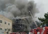 부산 한성물류센터 신축공사장 큰 불…2명 부상