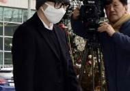 기내난동 30대, 최고 징역 7년 상해죄 오늘 영장 신청