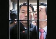"""최순실, 대통령 말 나오자 """"마음 복잡"""" 손자 얘기엔 울음"""