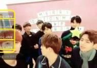 """""""전소미 성추행했다"""" 댓글 세례 받은 아이돌 우신"""