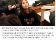 """""""덴마크 9월 말에 왔다…아이 보고파"""" 정유라 인터뷰 영상 공개"""