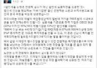 """이재명 """"전원책, JTBC 토론서 법인세 보호작전"""""""