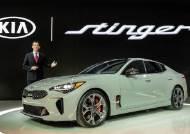스팅어·캠리·5시리즈… '세단의 귀환'과 '대형 SUV의 향연' 디트로이트 모터쇼