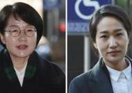박선숙·김수민 1심 무죄 소식에 입가 파르르 떤 안철수