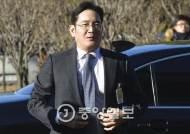 """이재용 특검 출석 """"국민들께 송구하게 생각한다"""""""