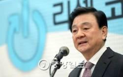 """홍석현 회장 """"디지털 민주주의로 새 국가 만들자"""""""