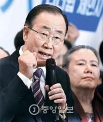 [전문] 반기문 전 유엔 사무총장 기내 동승 인터뷰