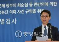 """특검, 박 대통령 뇌물죄 조사키로 """"최순실과 이익공유 관계 입증"""""""