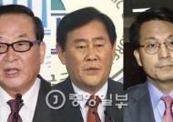 """새누리당 """"서청원·최경환·윤상현 징계 개시""""…""""박 대통령 징계는 유보"""""""
