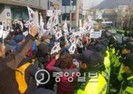 박대통령 지지자들 시위 참석자 2명에게 청와대 시계선물