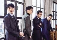 [매거진M] '더킹' 비주얼 킹 4인의 화보 촬영현장
